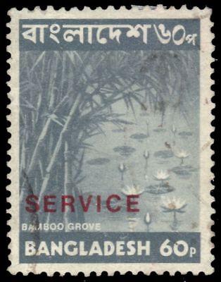 "BANGLADESH O8 (SG O7) - Water Lilies Overprinted ""SERVICE""  (pa84805)"