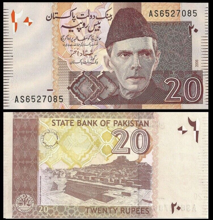 PAKISTAN 20 Rupees, 2006, P-46b, UNC World Currency