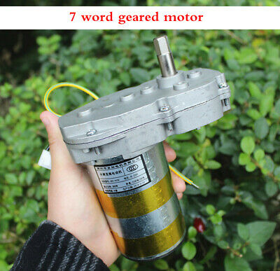 1pcs Ac 220v Rectifier Geared Motor 7-shaped High-power Permanent Magnet Dc 300w