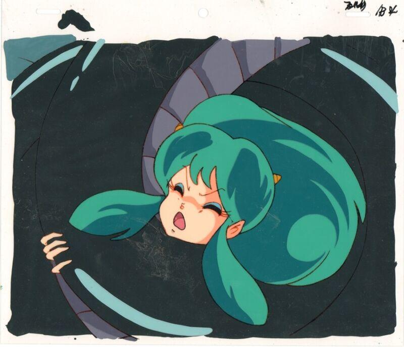 Anime Cel Urusei Yatsura #283