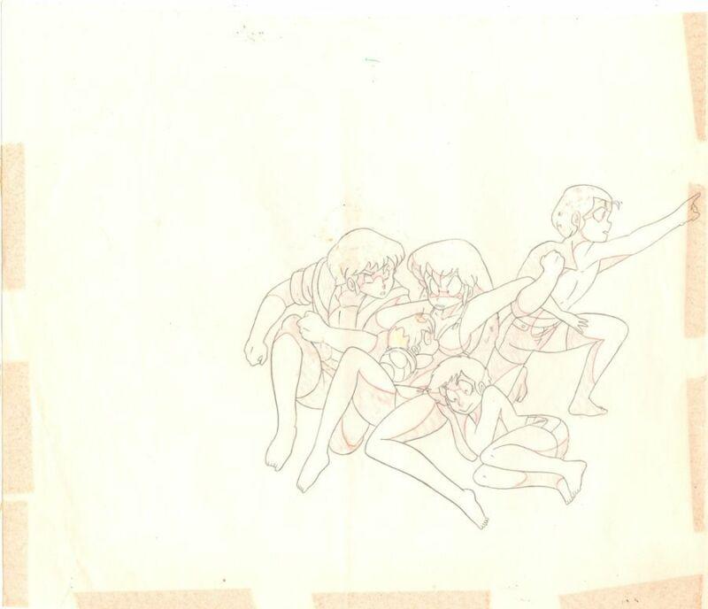 Anime Genga not Cel Urusei Yatsura #346