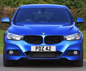 PDZ 42 – Price Includes DVLA Fees – Cherished Personal Private Registration Number Plate