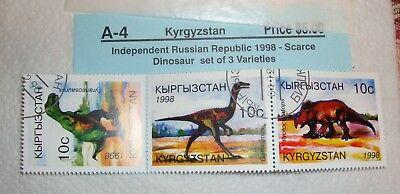 KYRGYZSTAN  Dinosaur Stamps (Strip of 3), 1998