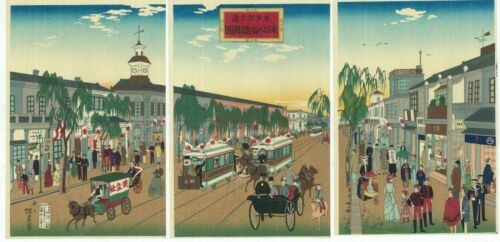 TANKEI Japanese woodblock print RECUT Ukiyoe GINZA
