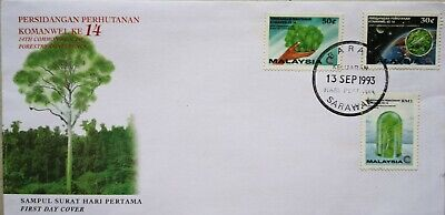 Malaysia FDC with Stamps (13.09.1993) - 14th Commonwealth Forestry Conference