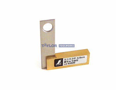 "Shinwa 1.75"" / 4.5 cm Solid Brass & Stainless Steel Machinist Square 62020"