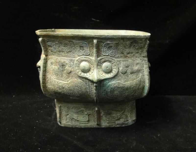 Excellent Antique Chinese Bronze Ritual Vessel Carving Ware Censer