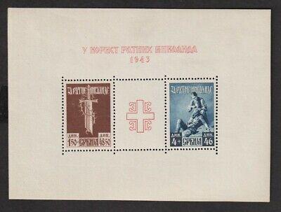 Serbia 1943 Semi Postal Souvenir Sheet Sc #2NB27 MVLH CV $110
