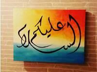 Arabic canvas cheap price