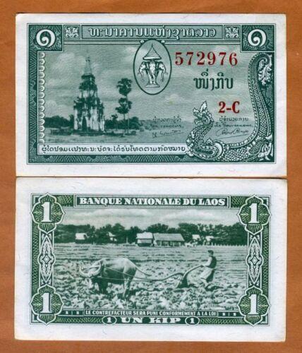 Lao / Laos, 1 Kip, ND (1957), P-1b, aUNC > First Banknote