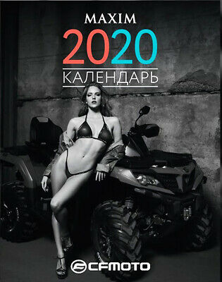 2020 MAXIM Russia ●black/white● wall calendar Russian nude girls cars buggy moto