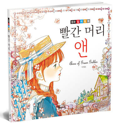 Anne Of Green Gables Coloring Book Color Healing Art Therapy Hobby Korea