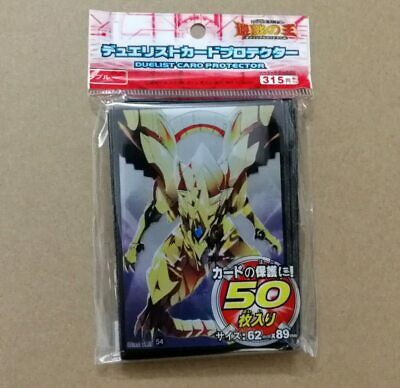 50x The Winged Dragon of Ra Battle Mode Card Sleeves