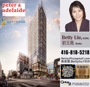 Peter & Adelaide Condos -- Register NOW for VIP Access