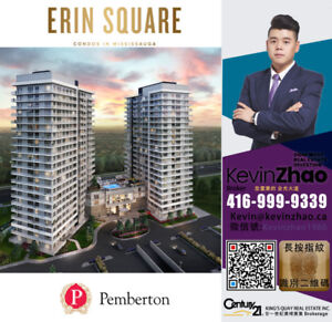 ERIN SQUARE CONDOS IN MISSISSAUGA @Eglinton and Erin Mills