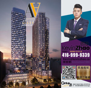 Artist Alley Condos----REGISTER PHASE 2 SOUTH TOWER!