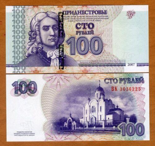 Transnistria, 100 rubles, 2007 (2012), P-47b, Ex-USSR, UNC