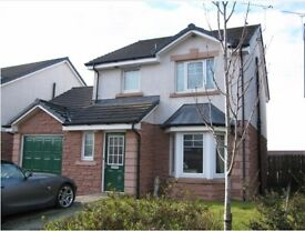 Modern 3 Bedroom Detached House with Conservatory, Garage. Utility front and rear gardens