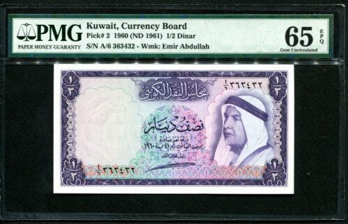 Kuwait 1960 ( 1961 ), 1/2 Dinar, P2,PMG 65 EPQ GEM UNC