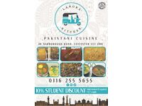 Full time Experienced Tandoori Chef required ASAP
