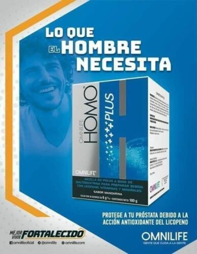 Omnilife Homo Plus 180g box of 30 / tastetangerine Homoplus