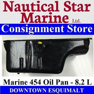 MERCURY MARINE OIL PAN 454 / 8.2