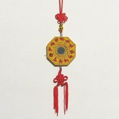 "Chinese Feng Shui Hanging Bagua 2.5""W New"