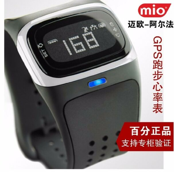 Mio Alpha Fitness Heart-rate Watch(negotiable)
