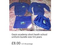 Oasis academy short heath uniform bundle size 5-6 years