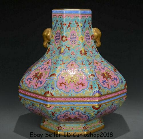 "12"" Qianlong Marked Old China Colour Enamel Porcelain Dynasty Flower Bottle Vase"