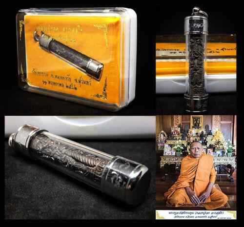 Thai Amulet Charming Magic Takrut Thao Wet Suwan Duang Setthi By Luang Pu Rot