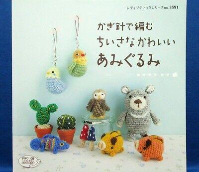 Шаблоны Crochet Small Pretty Amigurumi /Japanese