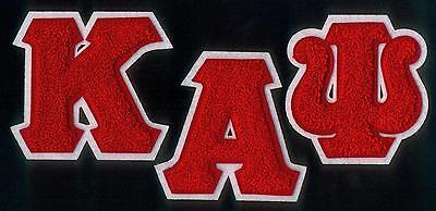 """KAPPA ALPHA PSI Chenille Letters Patch Set - 4 1/4"""" x 4 1/4"""" each letter emblem"""