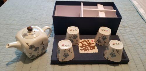 Japanese 5-Piece Tea Set