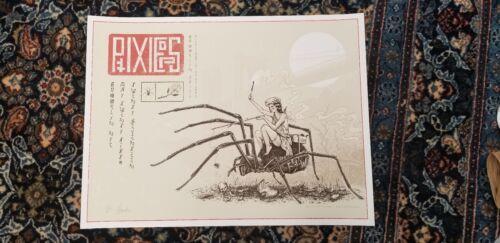 Pixies poster Brooklyn NY by Paul Jackson