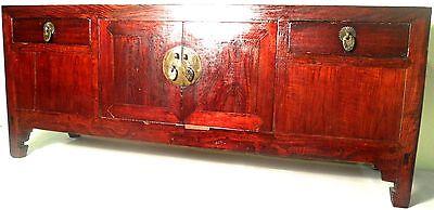 Antique Chinese Petit Ming Cabinet  (5005), Circa 1800-1849