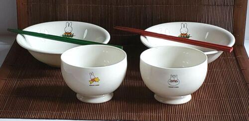 Miffy Vintage Porcelain Bowls Dutch Artist Dick Bruna for Asahi Bank Lot of 4