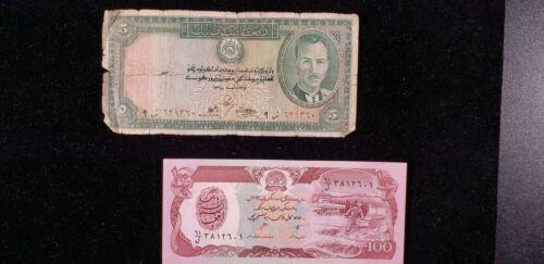 AFGHANISTAN 5 100 AFGHANIS BANKNOTES  16B