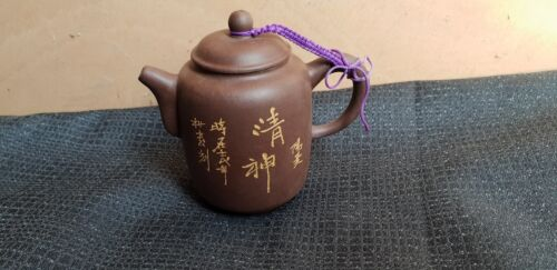 Chinese teapot # 4
