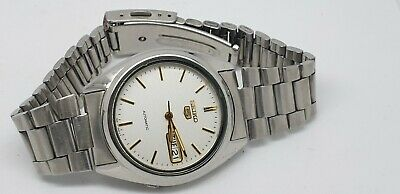 VINTAGE SEIKO 7S26-0480 AUTOMATIC DAY/DATE 21 JEWELS JAPAN MADE MEN'S WATCH