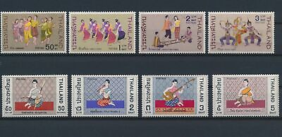 LO17947 Thailand instruments traditional clothing folklore fine lot MNH