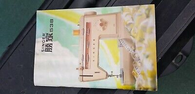 SINGER 538 - portable sewing machine for sale  Shipping to Nigeria