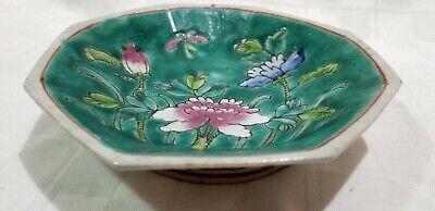 Pink Depression Glass 7.5 Hot Plate or Trivet with Single Beaded Flower Center Medallion
