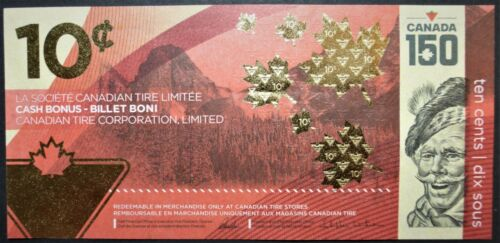 CANADIAN TIRE 10 CENTS 2017 CASH BONUS - 150th ANNIVERSARY - UNC