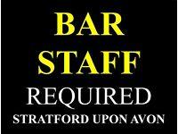BAR STAFF REQUIRED - Stratford upon Avon