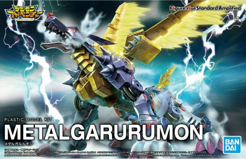 Bandai Spirits Digimon Metal Garurumon Amplified Figure-Rise Model Kit USA