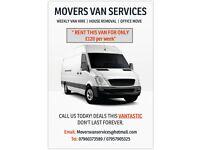 Ford, TRANSIT, Panel Van, 2010, Manual, 2402 (cc) - RENT FOR £125 PER WEEK