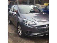 BREAKING CORSA E 2015! ALL PARTS AVAILABLE!!