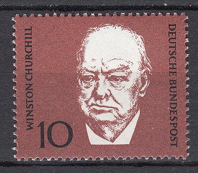 BRD 1968 Mi. Nr. 554 aus Block 4 Postfrisch LUXUS!!!