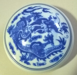 Blue & White Porcelain Red Ink Container with a Dragon Design.